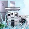 深度拆洗油烟机空调 冰箱 热水器 洗衣机点点来