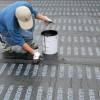 专业承接防水补漏工程 疑难防水补漏 治理卫生间渗透